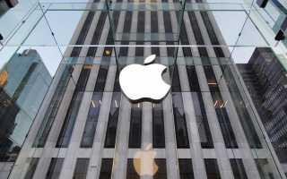 Apple анонсировала третью презентацию с начала осени. Она пройдет 10 ноября