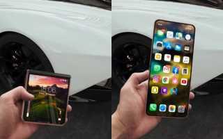 Apple тестирует iPhone с гибким экраном Samsung
