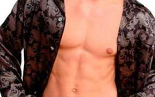 Современные мужчины должны иметь… гладкую грудь