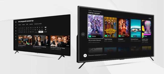 В России появился новый бренд телевизоров Novex