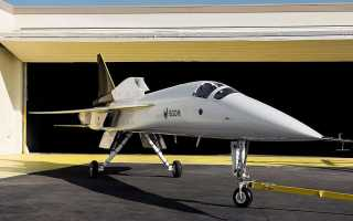 Создан уникальный сверхзвуковой самолет