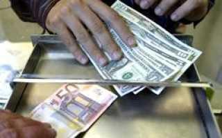 Доллар и евро вырастут по отношению к гривне