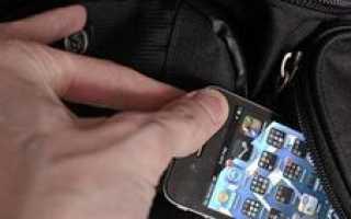 Что делать, если у вас украли телефон?