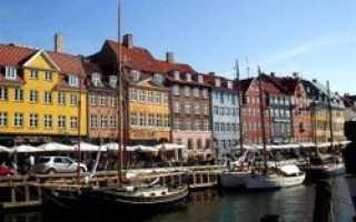Новогодние туры в Фоборг, Дания