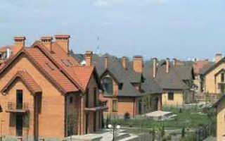 Четыре коттеджных поселка соответствуют стандартам EcoVillage