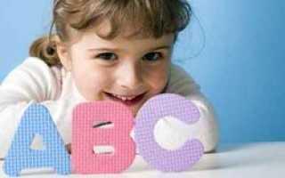 Почему иностранные языки лучше изучать с детства?