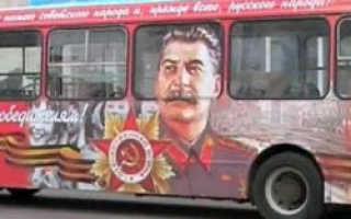 В Севастополе будет разъезжать сталинобус