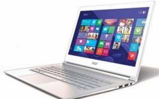Ultrabook™ Acer Aspire S3-новое слово в мире комфорта и надежности