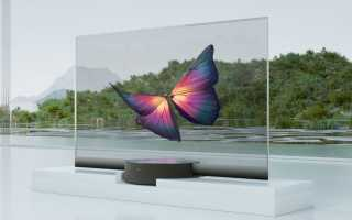 Xiaomi выпустила прозрачный телевизор