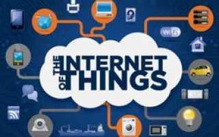 Американские компании намерены серьезно развивать интернет вещей