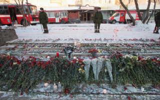 Трагедия в Перми