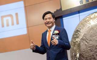 Глава Xiaomi назвал самый любимый смартфон