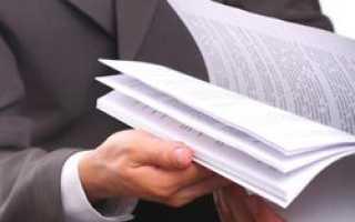 В России будет создан единый реестр проверок бизнеса