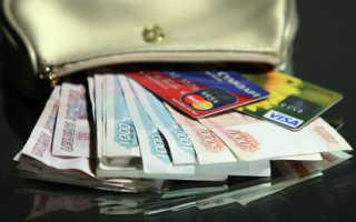 За 2012 год значительно выросла популярность кредитных карт