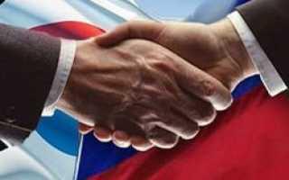 Россия расширяет сотрудничество с Китаем и Южной Кореей
