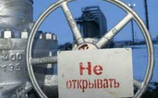 Почему российского газа недостаточно для всех?