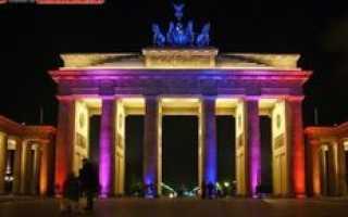 Чем нас может удивить Берлин?