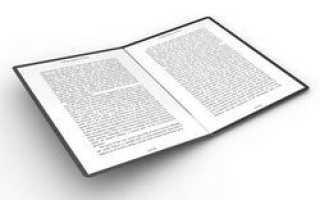 Бумажные книги постепенно уходят в прошлое