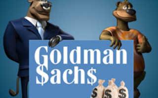 Глава Goldman Sachs засветился в сети благодаря хакерам
