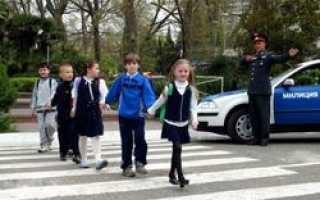 В городах юга России детей обучают безопасному поведению на дорогах