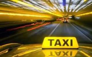 Московские таксисты смогу ездить по выделенным полосам