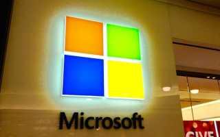 Microsoft покупает Bethesda