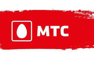 Клиенты МТС-банка пожаловались на кражу денег с карт