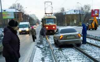 Можно ли ездить по трамвайным путям попутного и встречного направления?