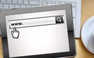 Анализ поведения потребителей в интернете