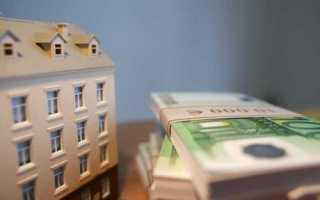 Опять в Москве растут цены на первичное жилье