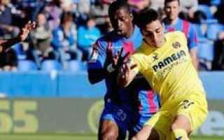 Вильярреал забил три безответных мяча в ворота Леванте