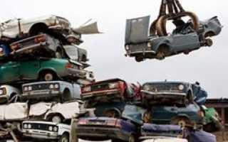 В России хотят ограничить сроки эксплуатации автомобилей