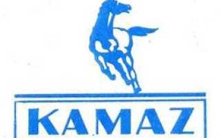 «КамАЗ» остается надежным и перспективным российским автомобильным брендом