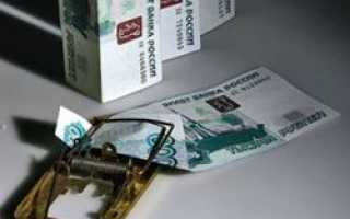 В России растут просрочки по выплатам кредитов в сегменте необеспеченного кредитования