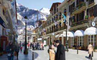 Курорт «Горки-Город» получит люксовые отели