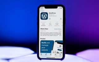 Apple извинилась за блокировку обновления WordPress в App Store