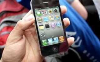 Компания «Apple» прекращает  продажи «iPhone 4»
