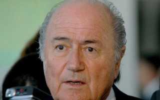Бывший президент Международной федерации футбола стал фигурантом уголовного дела