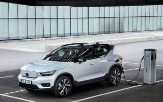 Volvo начала производство первого электрокара — кроссовера XC40 Recharge P8