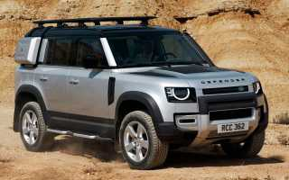 Land Rover объявил цены на новый Defender