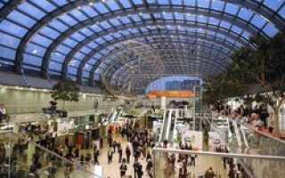 Международная выставка Interpack-2014