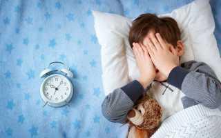Поведенческие проблемы у детей вызваны недосыпом