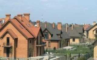 Какие критерии являются главными при выборе жилья в Подмосковье