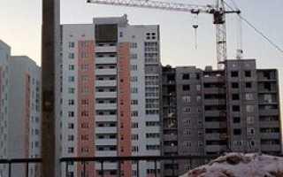 Цены на недвижимость в Уфе снижаются