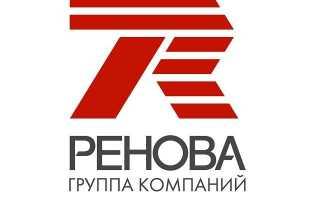 Группа компаний «Ренова-СтройГруп» взяла кредит на 350 млн. руб.