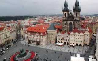 Чехия – прекрасный климат и великолепная старинная архитектура