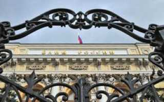 Повышение кредитной ставки: первый шаг по спасению рубля или крах российской экономики?