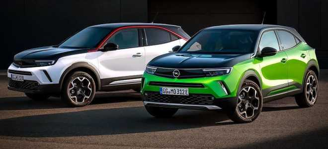 Представлен новый Opel Mokka