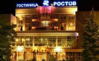 Гостиничный бизнес Ростова-на-Дону снизил темпы развития