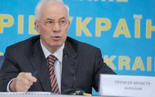 Онищенко прогнозирует проблемы с Украиной